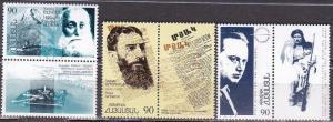 Armenia 508-10 1995 Authors w/labels Cpl MNH