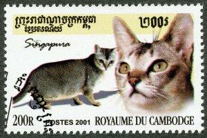 Domestic Cats: Singapura. 2001 Cambodia, Scott #2121. Free WW S/H