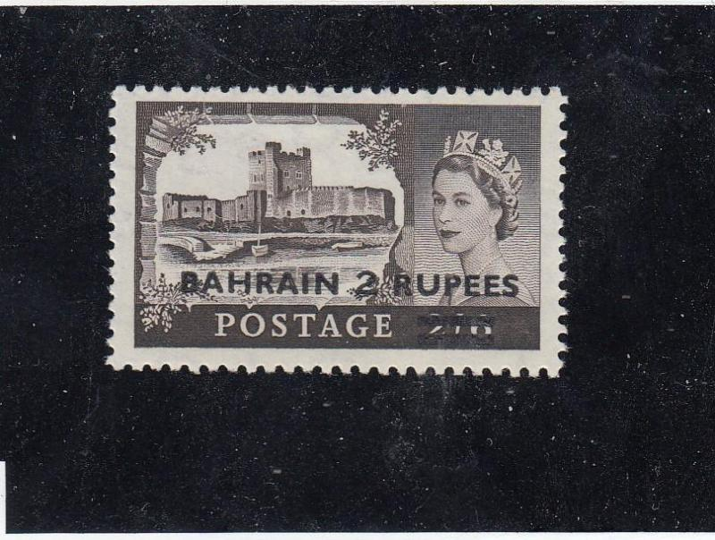 BAHRAIN # 96 VF-MH # 96-92 VF-MLH OFFICES ABROAD CAT VALUE $52+