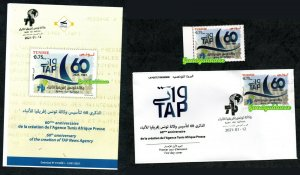 2021- Tunisia- 60th anniversary of the creation of TAP News Agency- Flyer+fdc+1v