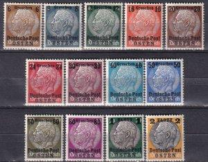 Poland #N17-29 MNH CV $27.50 (Z3036)