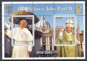 Mauritania, 2003 Cinderella Issue. His Holiness Pope John Paul II sheet.