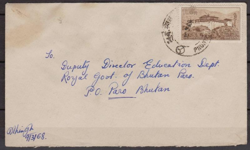 Bhutan 1968 15ch Sc76 Cover with Fancy Cancels F Used