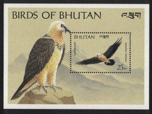 Bhutan Lammergeier Bird MS SG#MS824h MI#Block 219 SC#788