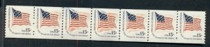 US #1618C, 15¢ Flag, Spooky Shadows error in Transition Strip of 7, NH, neat,