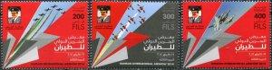Bahrain 2014. Bahrain International Airshow 2014 (MNH OG) Set of 3 stamps