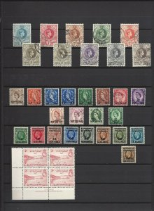 Swaziland Morocco (Overprints) + Pristine Stock Book