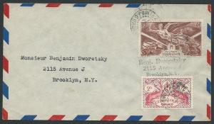 GUADELOUPE 1947 airmail cover to USA - nice franking.......................46793