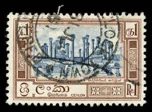 Ceylon 345 Used