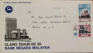 O) 1979 MALAYSIA, CENTRAL BANK OF MALAYSIA, CENTRAL BANK OF MALAYSIA, FDC XF, US