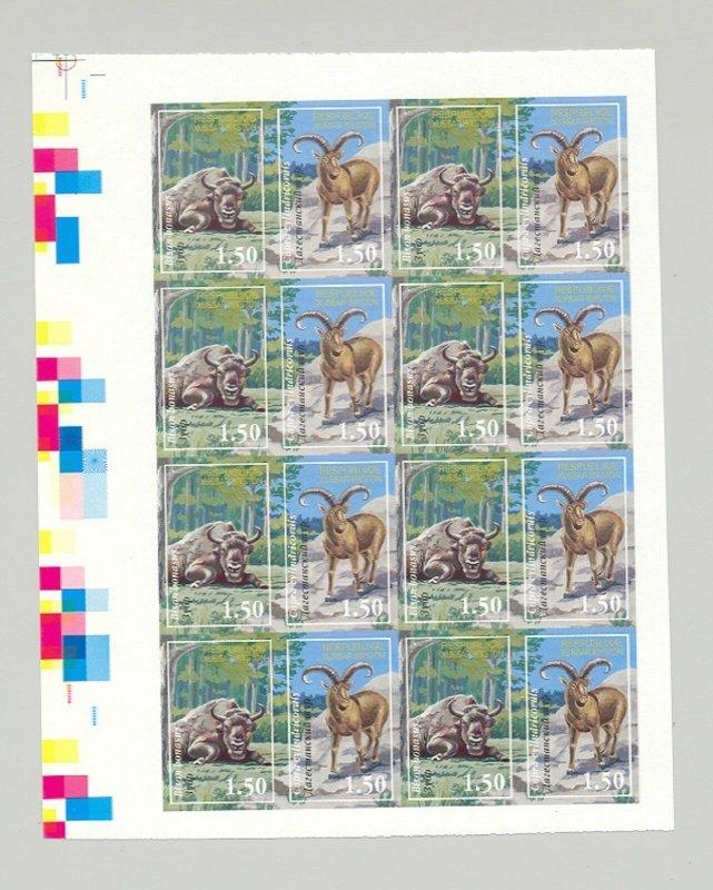 South Ossetia (Georgia) 1998 Animals 2v in 1v M/S of 16 x 5v Progressive Proofs