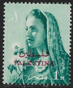 EGYPT OCCUPATION OF PALESTINE GAZA 1957-58 1m FARMER'S WIFE Sc N59 MNH