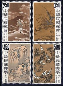 Rep. of CHINA -TAIWAN Sc#1479-1482 Palace Museum Paintings (1966) MH