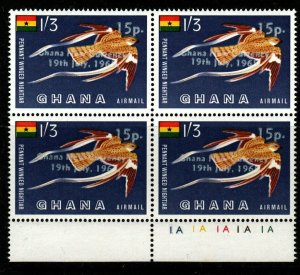 GHANA SG392 1965 15p on 1/3 NEW CURRENCY SURCHARGE MNH BLOCK OF 4