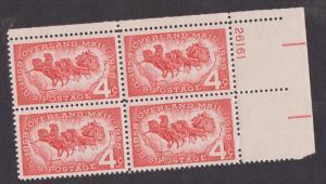 1120 Overland Mail MNH Plate Block UR
