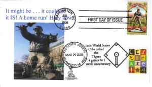 Take Me Out to the Ballgame! First Day Cover
