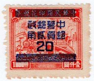 (I.B) China Postal : Silver Yuan Overprint 20c