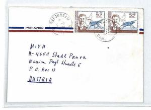 *CAMEROON* Missionary Air Mail MIVA Austria Cover {samwells-covers} CM231