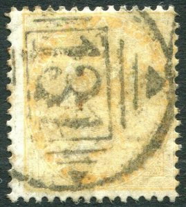 INDIA-1863 2a Yellow Sg 43 FINE USED V32282