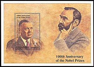 Uganda 1376, MNH, Nobel Prize Centennial souvenir sheet, Werner Forssmann