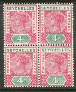SEYCHELLES-1890-92 4c Carmine & Green DIE I.  A fine mint block of 4 Sg 2