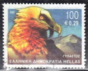 GREECE SCOTT# 1995  USED 100d  2001  BEARDED VULTURE SEE SCAN