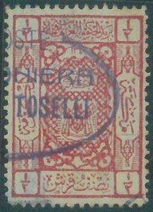 88738 -  SAUDI ARABIA - STAMP postmarked with ITALIAN SHIP MARK: Gunboat