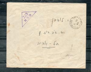 Israel 1948 War of Independence Besieged Negev Cover Flown to Tel Aviv!!