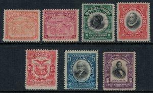 Panama #195-201*/u  CV $10.45  some no gum