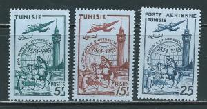 Tunisia 208-9 C13 1949 75th UPU set NH