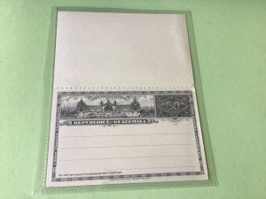 Guatemala early unused stamped stationary reply Postal postcard Ref R22419