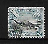 NORTH BORNEO, 86, USED, CROCODILE