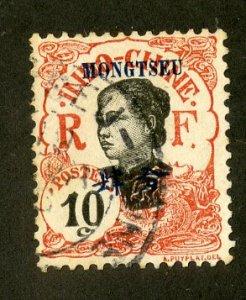 FRENCH COLONY MONGTSEU 37 USED SCV $3.00 BIN $1.00 WOMAN