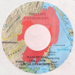 Manchuria 1945/7 Local Overprint Posts - CD Catalogue