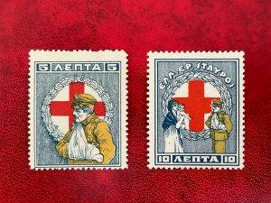 Greece 1918, 2 Stamp Set RA45 & RA47 Mint Hinged