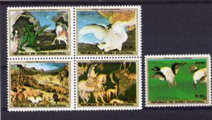 Equatorial Guinea 1976 Paintings Homer-Uccello-Bruegel-Pisanello Set (5) MNH