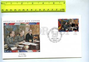 242069 MARSHALL ISLANDS WWII V-E Day 1995 year FDC