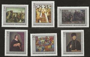 Bulgaria (1967)  - Scott # 1650 - 1655,   MNH
