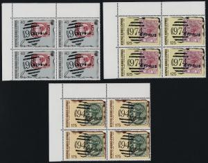 Cyprus 529-31 TL Blocks MNH Stamp on Stamp, Queen Victoria