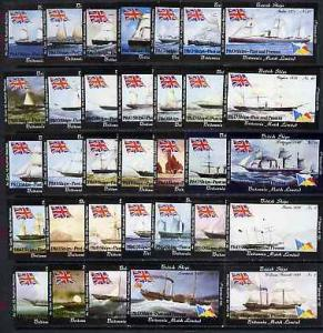 Match Box Labels - complete set of 100 British Ships (P &...