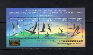 Christmas Island 349g, VF,  MNH,  CV $9.00  ..... 1370066