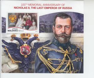 2018 Maldives Emperor Nicholas II SS (Scott NA) MNH