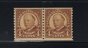 US #687 1930 WILLIAM H. TAFT-  COIL PERF 10 VERTICALLY- PAIR  MINT NEVER HINGED