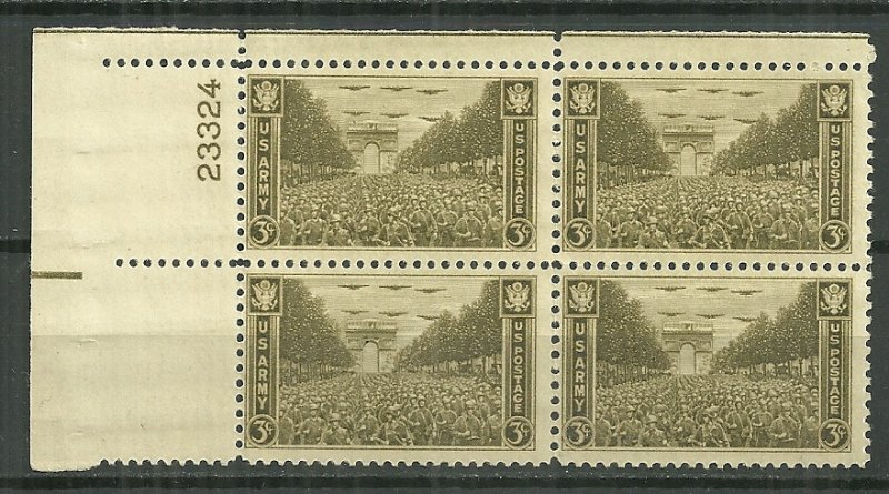 1945 US#934 Army Issue MNH PB4