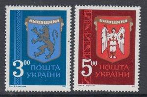 Ukraine 148-150 MNH VF