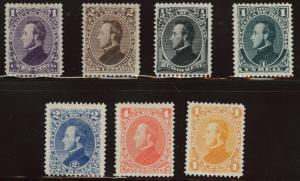 Honduras  Scott 30a-36a MH* 1889 American Bank Note set