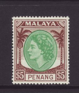 1955 Penang $5 QE2 Mounted Mint SG43