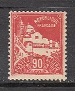 Algeria SC# 57  1927 .90 Mosque Mlh