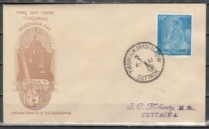 India, Scott cat. 335. Musician with Instrument issue on a First day cover. *