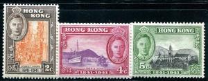 Hong Kong Sc#168,169,170  MH